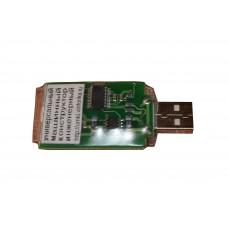 USB адаптер Xbee